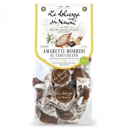 Амаретти мягкие с Шоколадом 120 г Le Dolcezze di Nanni