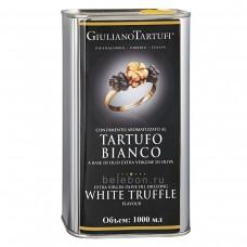 Масло оливковое extra vergine с белым трюфелем 1 л (ж/б)